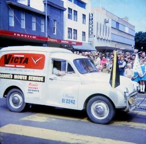 211.076-Mattara Fest 1966